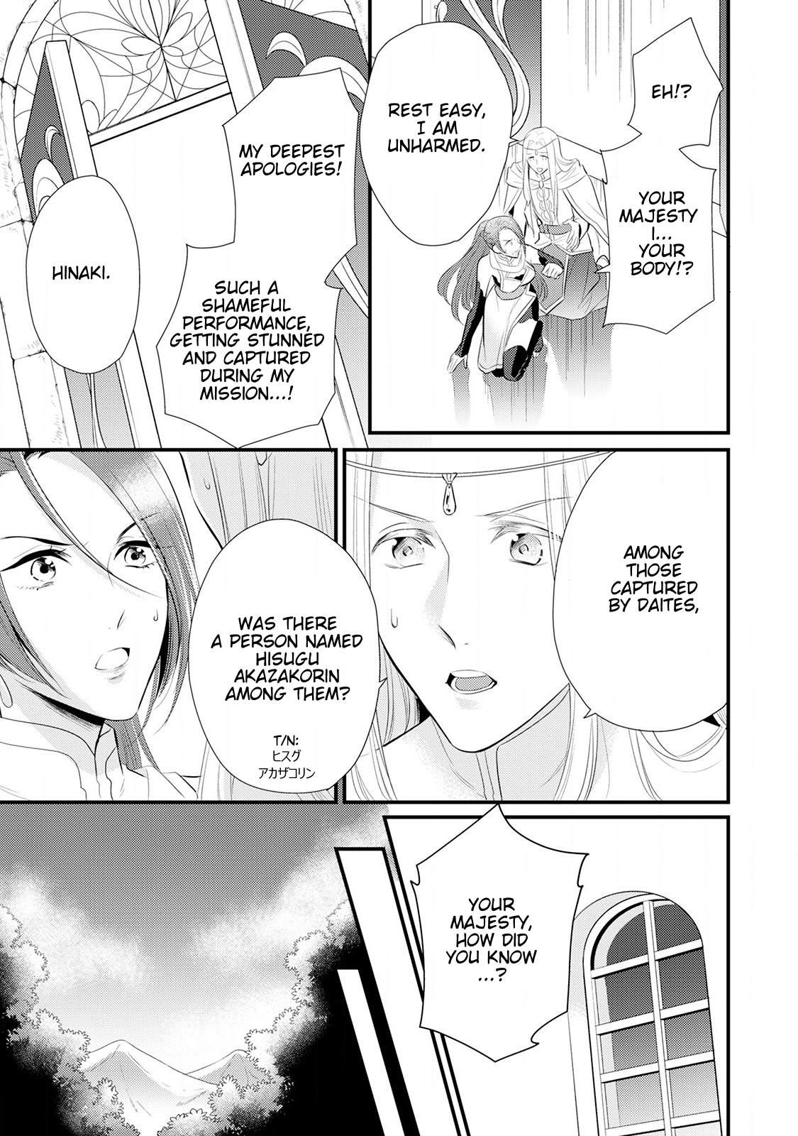 Manga Offense and Defense in Daites - Chapter 15 Page 28