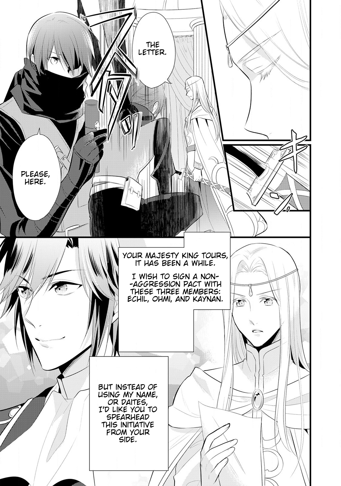 Manga Offense and Defense in Daites - Chapter 15 Page 24