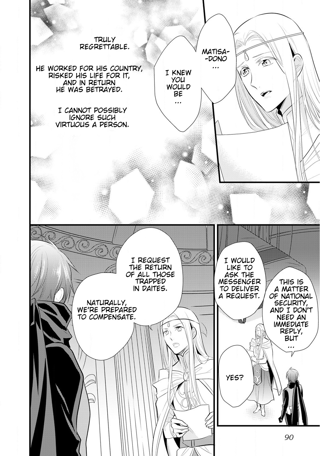 Manga Offense and Defense in Daites - Chapter 15 Page 25