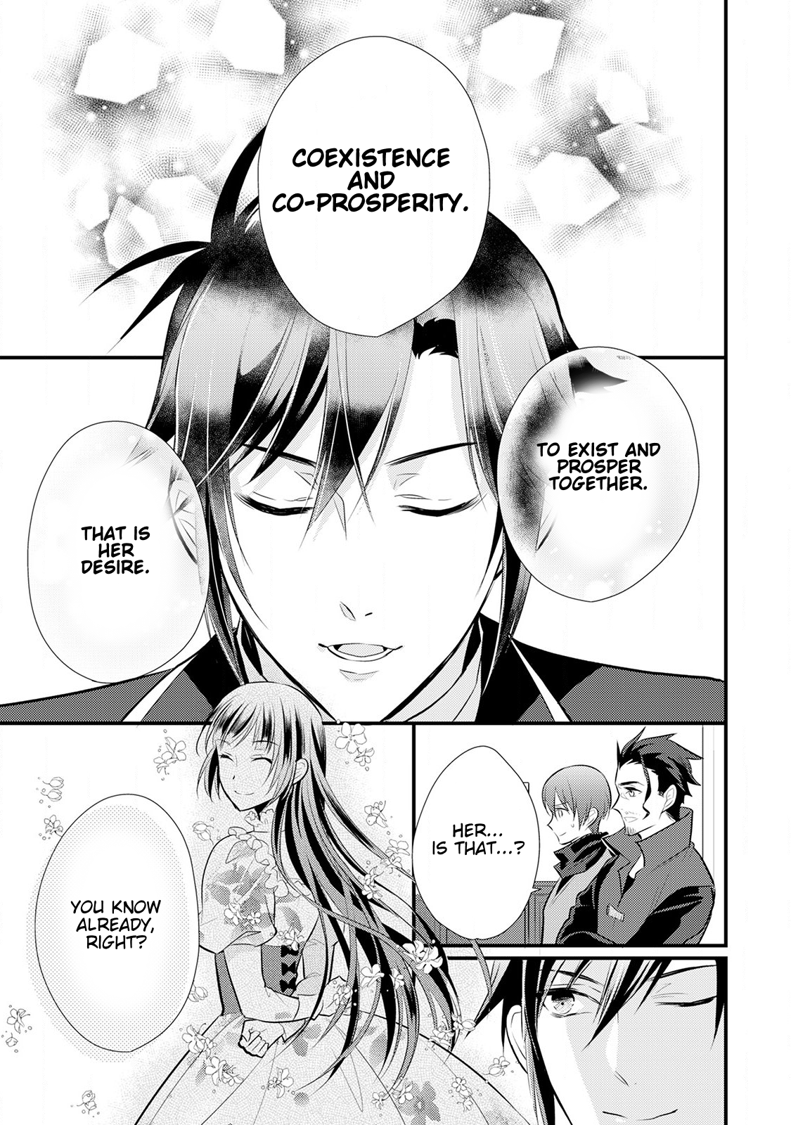 Manga Offense and Defense in Daites - Chapter 15 Page 8