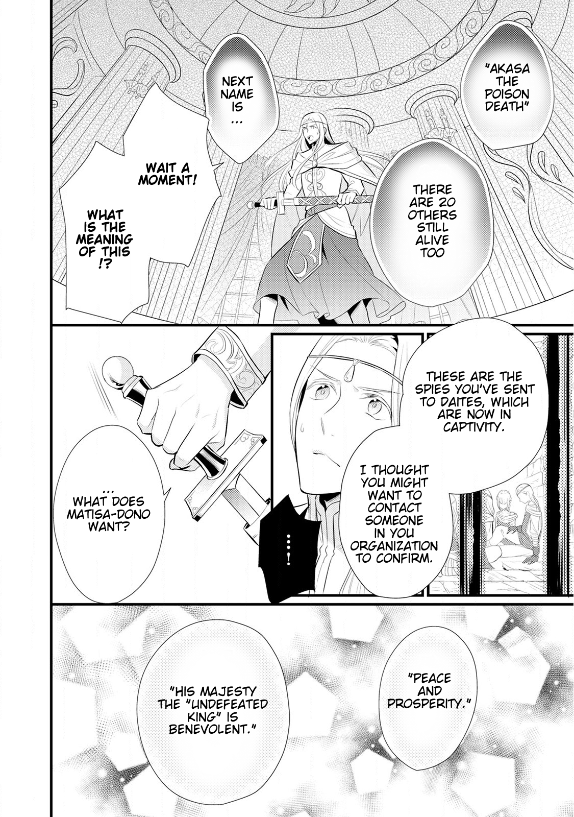 Manga Offense and Defense in Daites - Chapter 15 Page 23