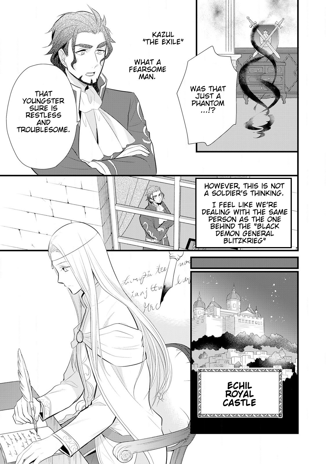 Manga Offense and Defense in Daites - Chapter 15 Page 20