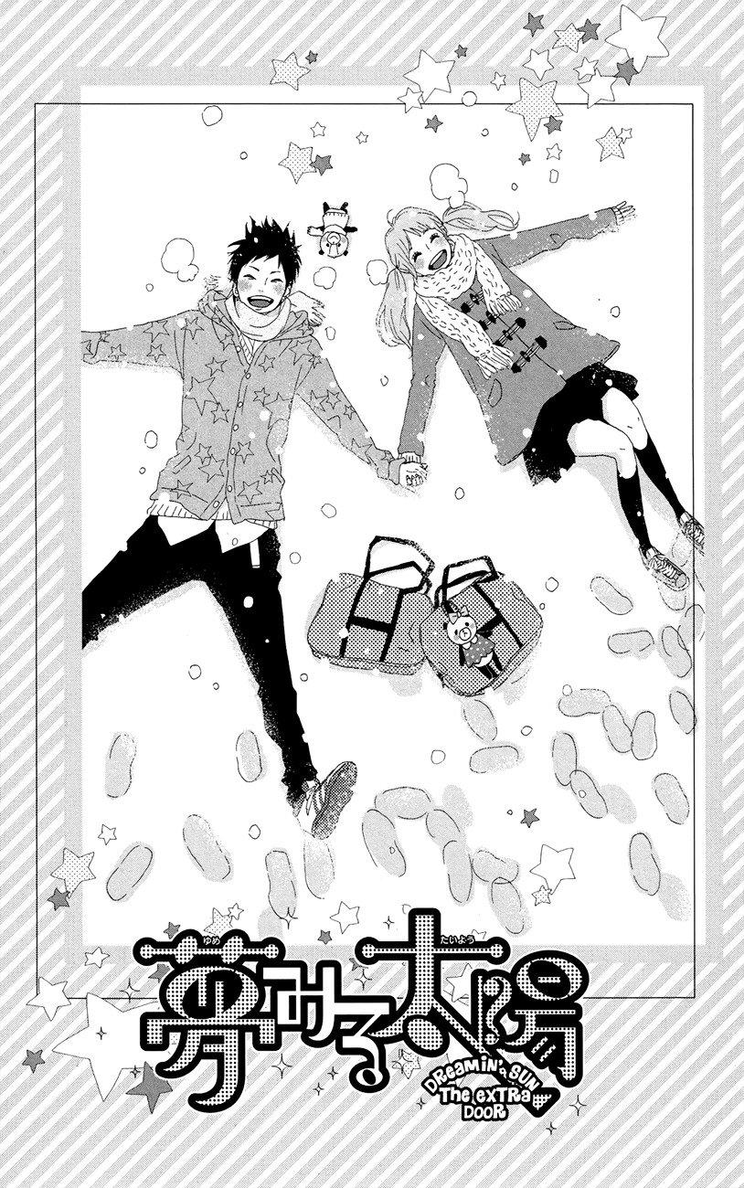 Manga Dreamin' Sun - Chapter 47.5 Page 2