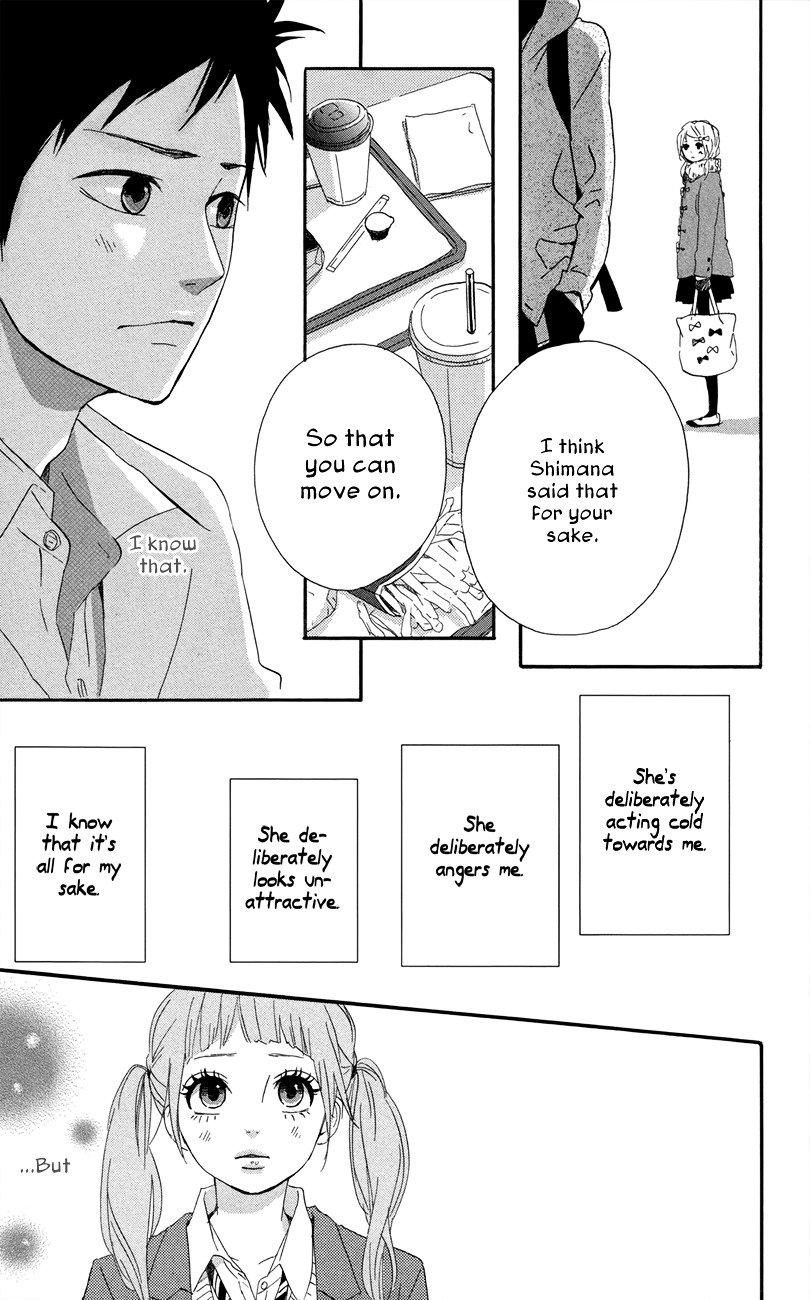 Manga Dreamin' Sun - Chapter 47.5 Page 14