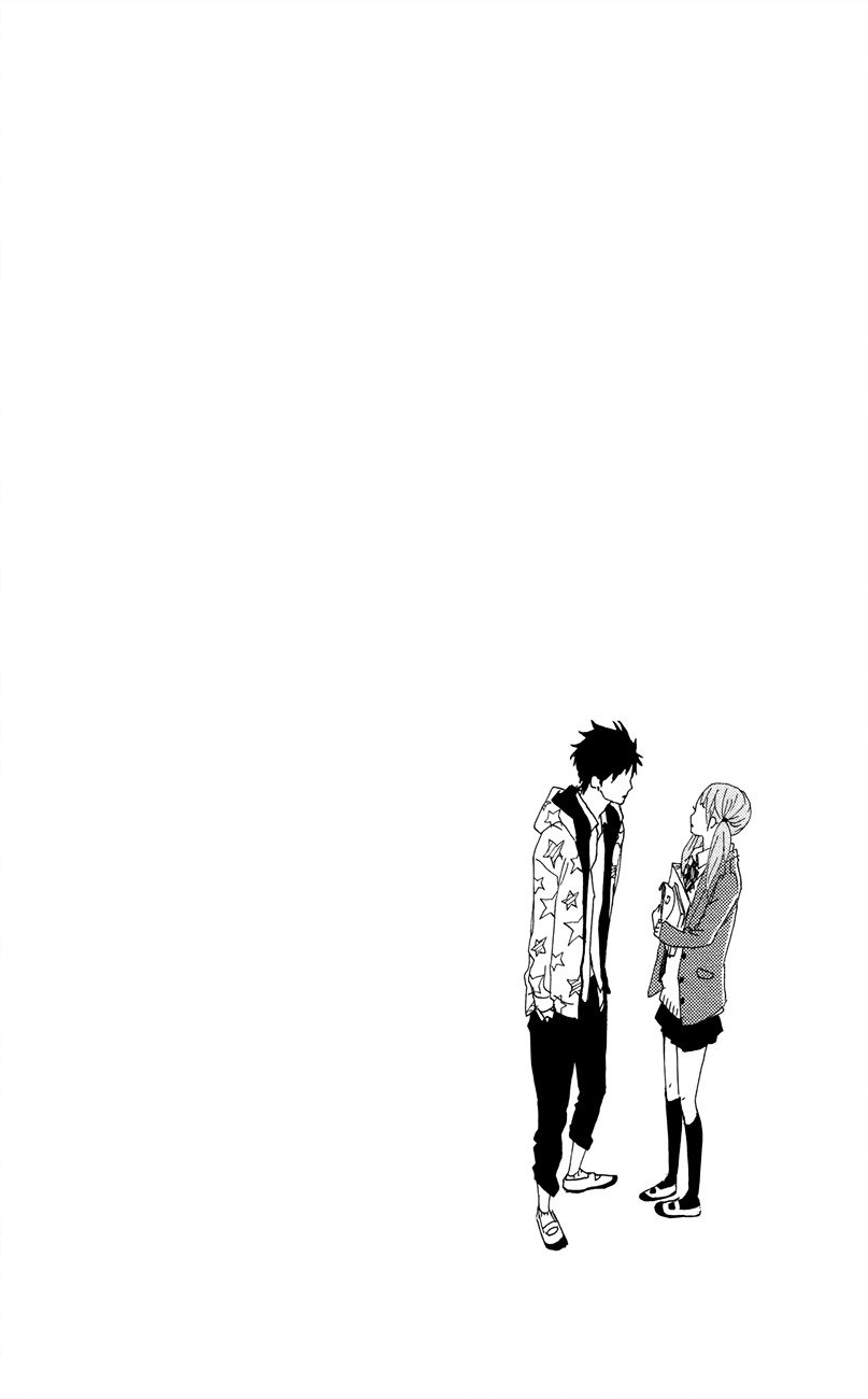 Manga Dreamin' Sun - Chapter 47.5 Page 33