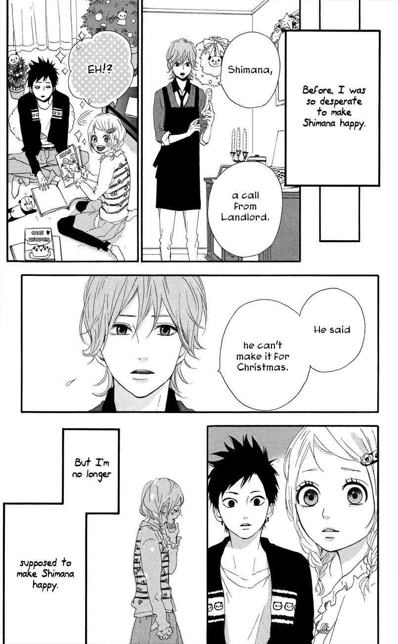 Manga Dreamin' Sun - Chapter 47.5 Page 12