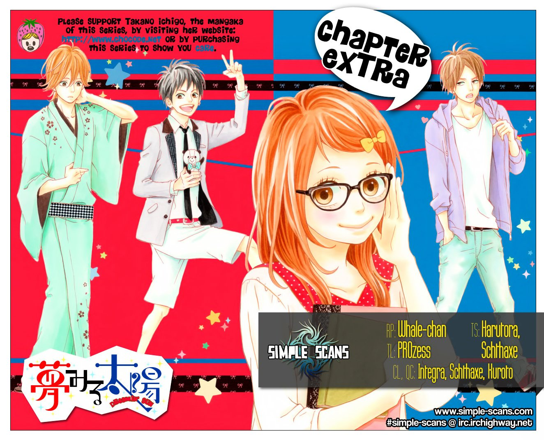 Manga Dreamin' Sun - Chapter 47.5 Page 1