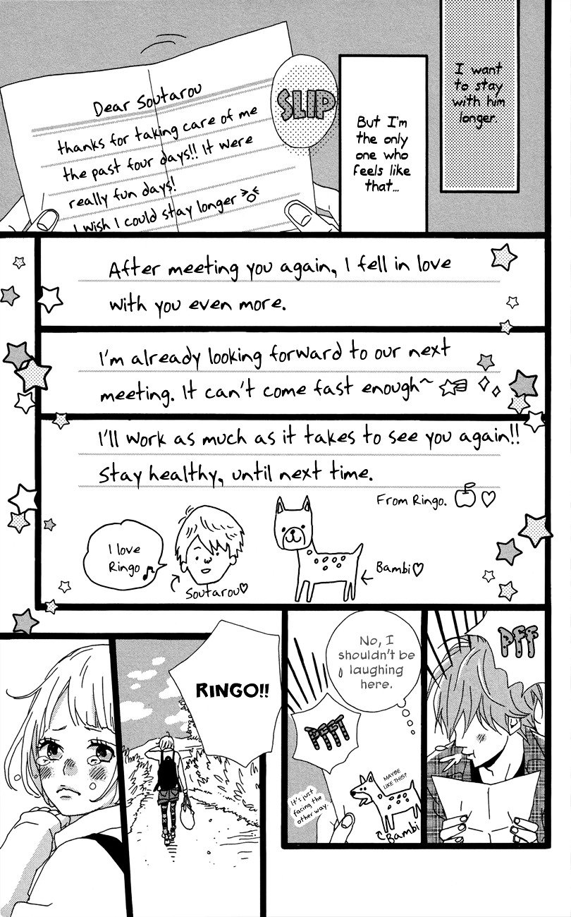 Manga Dreamin' Sun - Chapter 47.5 Page 44