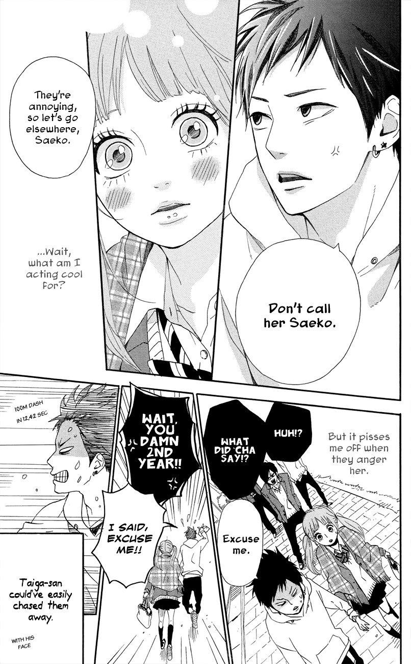 Manga Dreamin' Sun - Chapter 47.5 Page 10