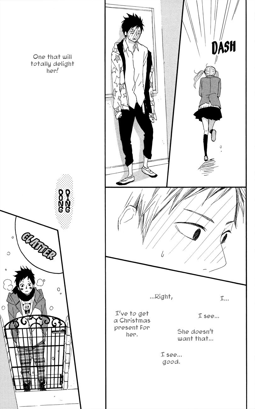 Manga Dreamin' Sun - Chapter 47.5 Page 22