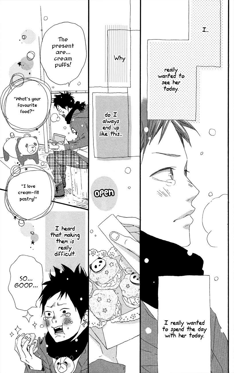 Manga Dreamin' Sun - Chapter 47.5 Page 26