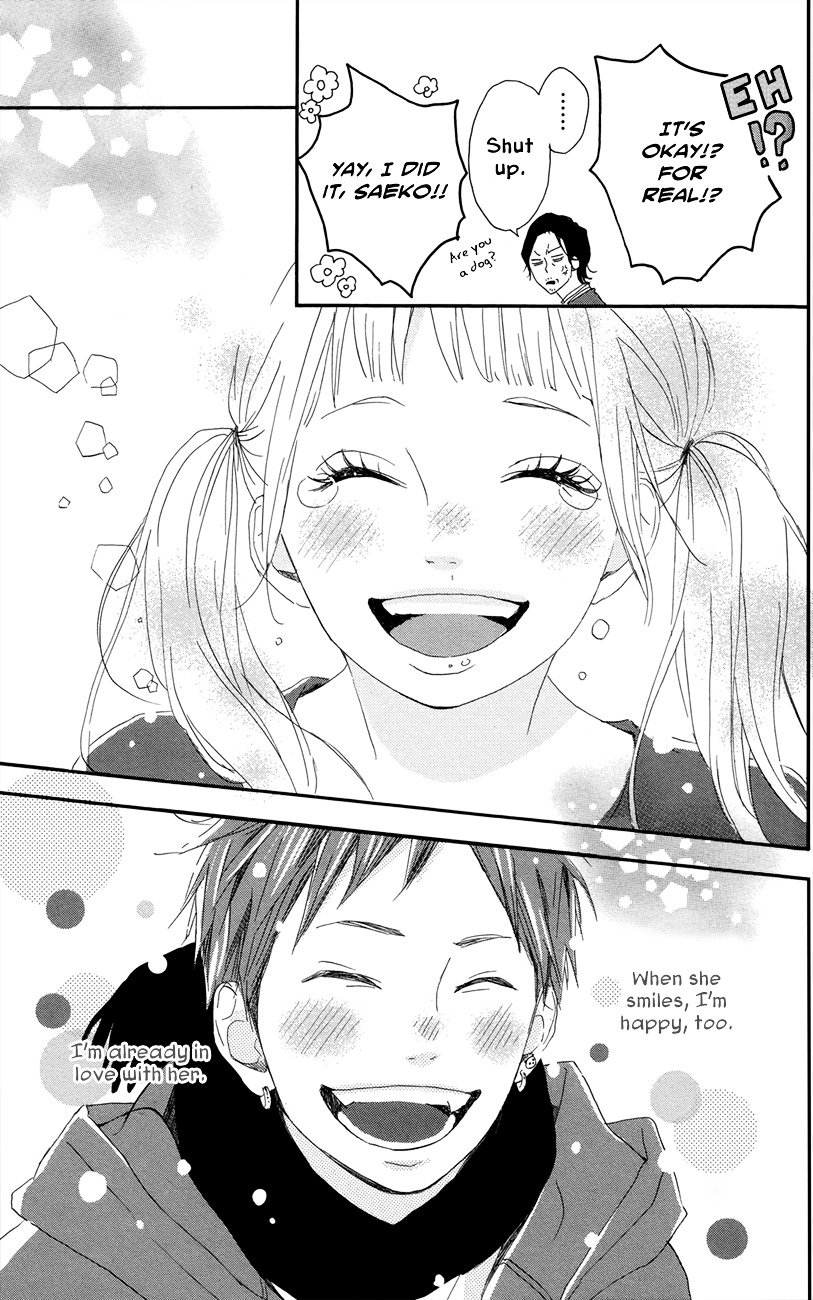 Manga Dreamin' Sun - Chapter 47.5 Page 30