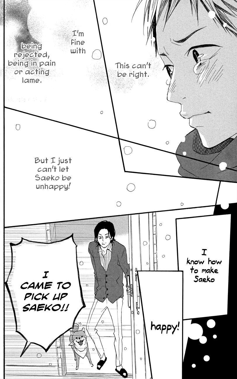 Manga Dreamin' Sun - Chapter 47.5 Page 27