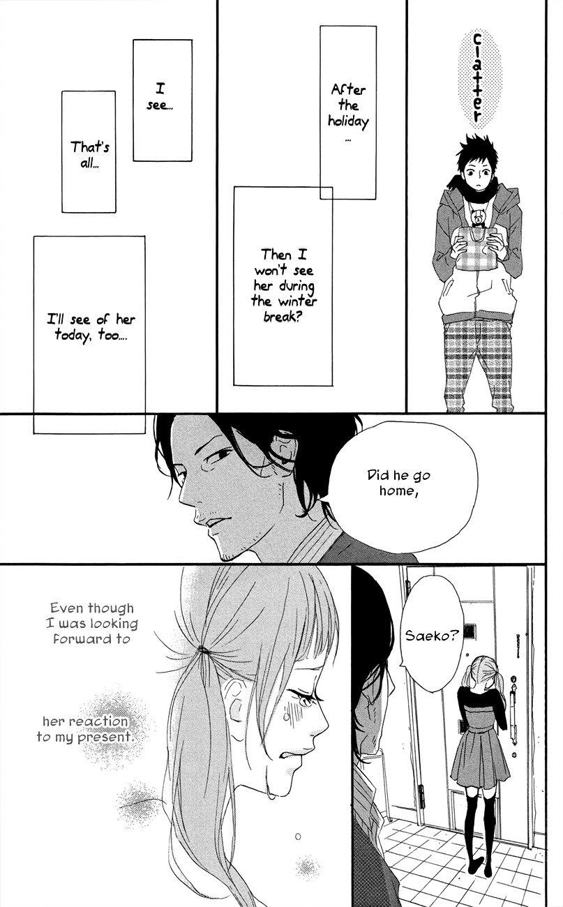 Manga Dreamin' Sun - Chapter 47.5 Page 24