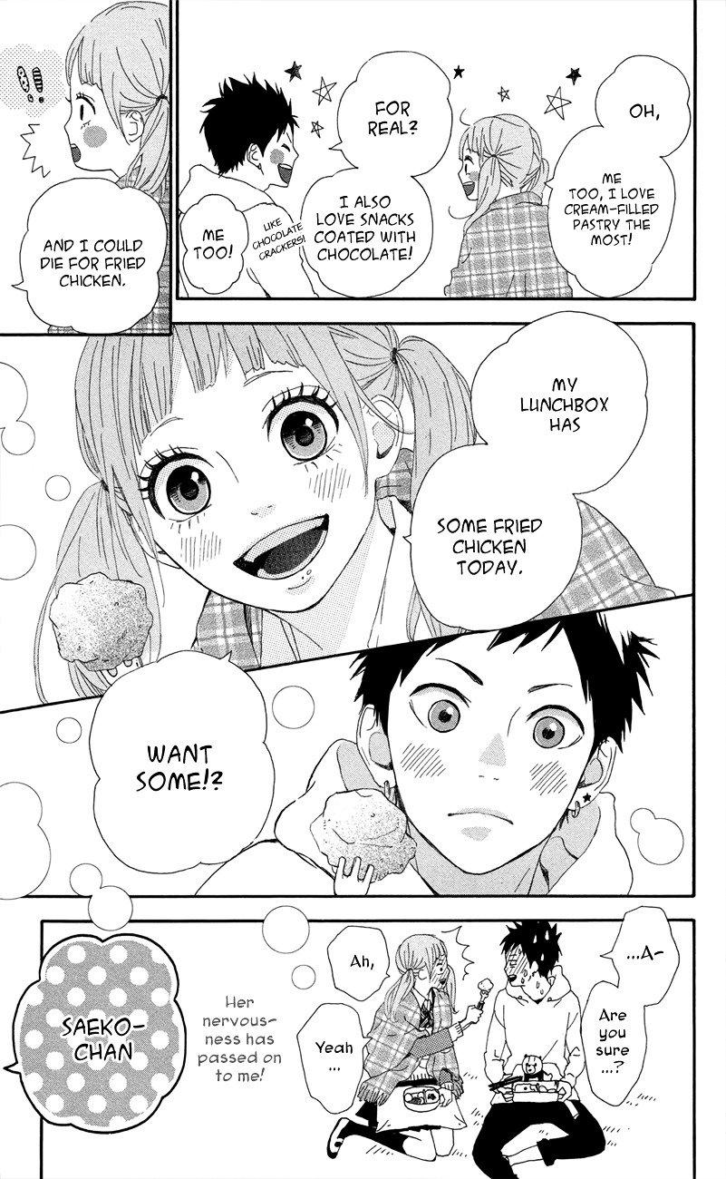 Manga Dreamin' Sun - Chapter 47.5 Page 8