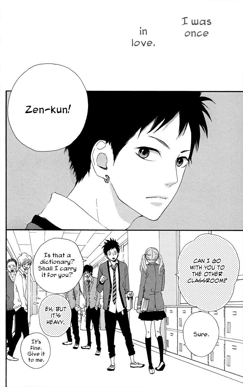 Manga Dreamin' Sun - Chapter 47.5 Page 3