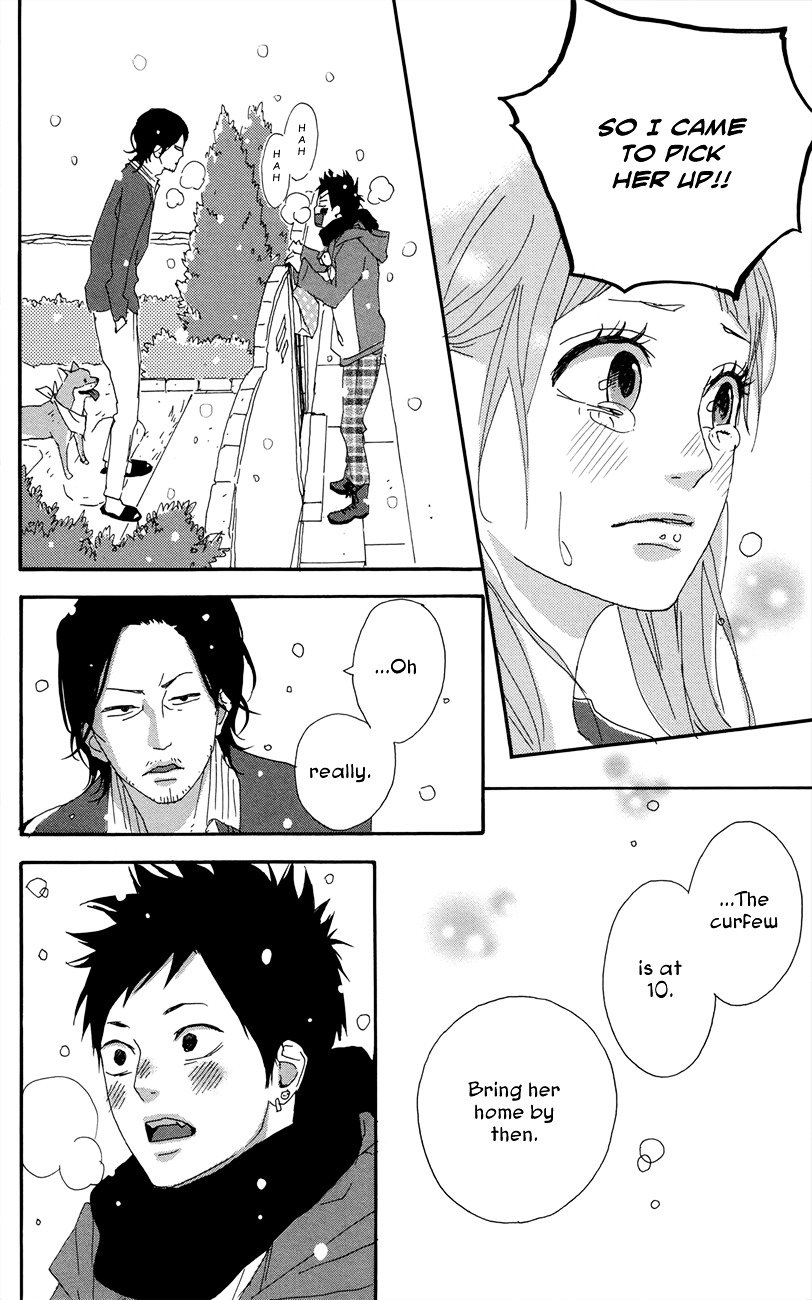 Manga Dreamin' Sun - Chapter 47.5 Page 29
