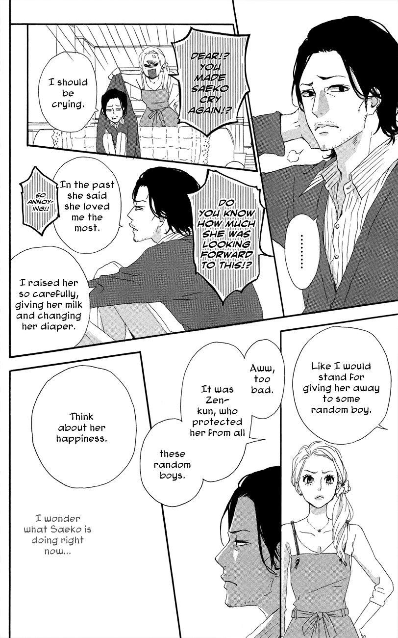 Manga Dreamin' Sun - Chapter 47.5 Page 25