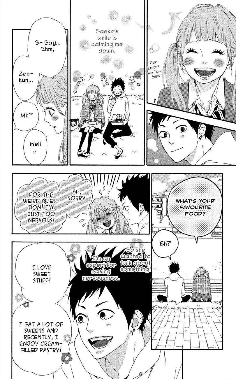 Manga Dreamin' Sun - Chapter 47.5 Page 7