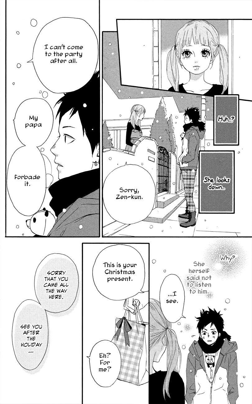 Manga Dreamin' Sun - Chapter 47.5 Page 23