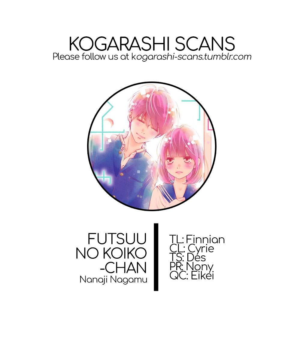 Manga What An Average Way Koiko Goes! - Chapter 14 Page 1