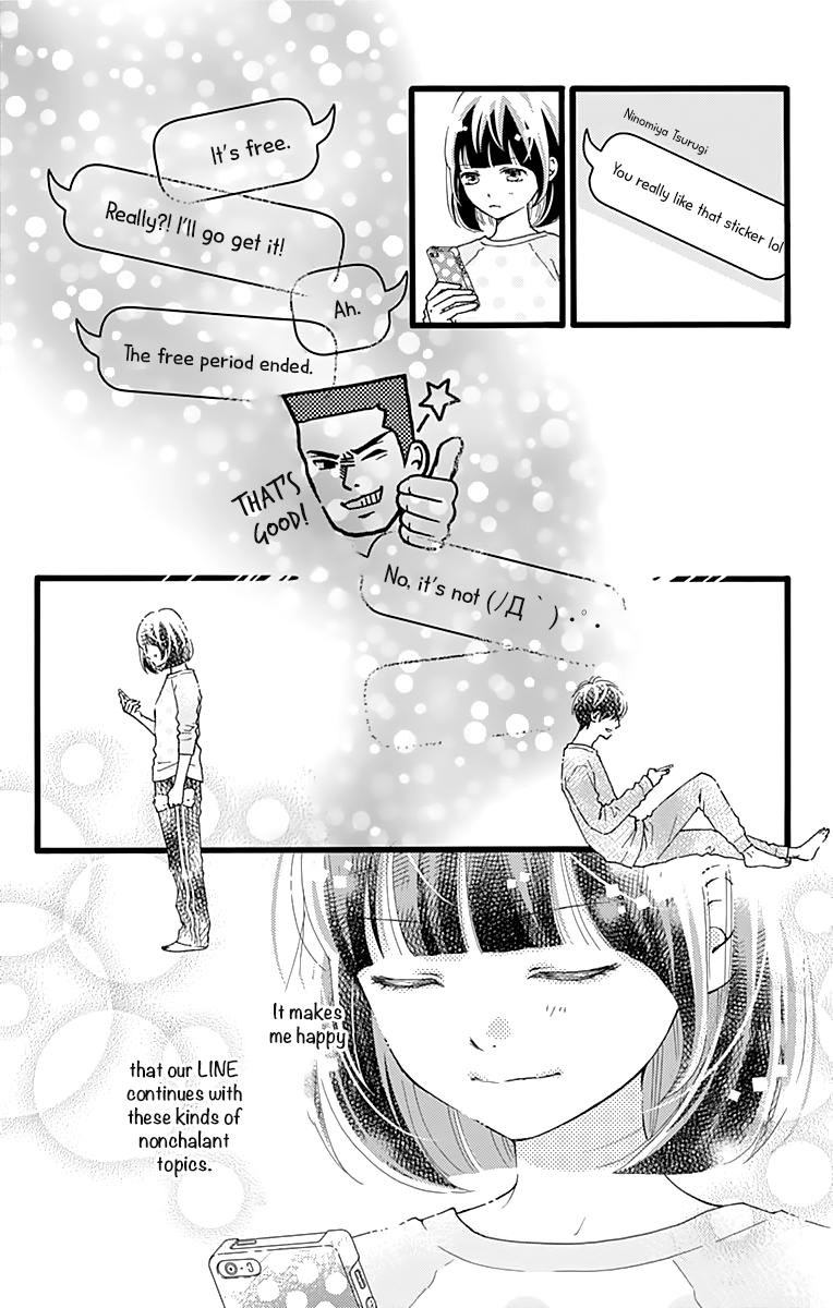 Manga What An Average Way Koiko Goes! - Chapter 14 Page 11