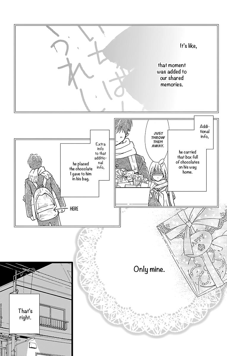 Manga What An Average Way Koiko Goes! - Chapter 14 Page 5