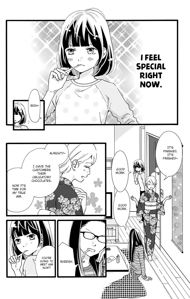 Manga What An Average Way Koiko Goes! - Chapter 14 Page 6