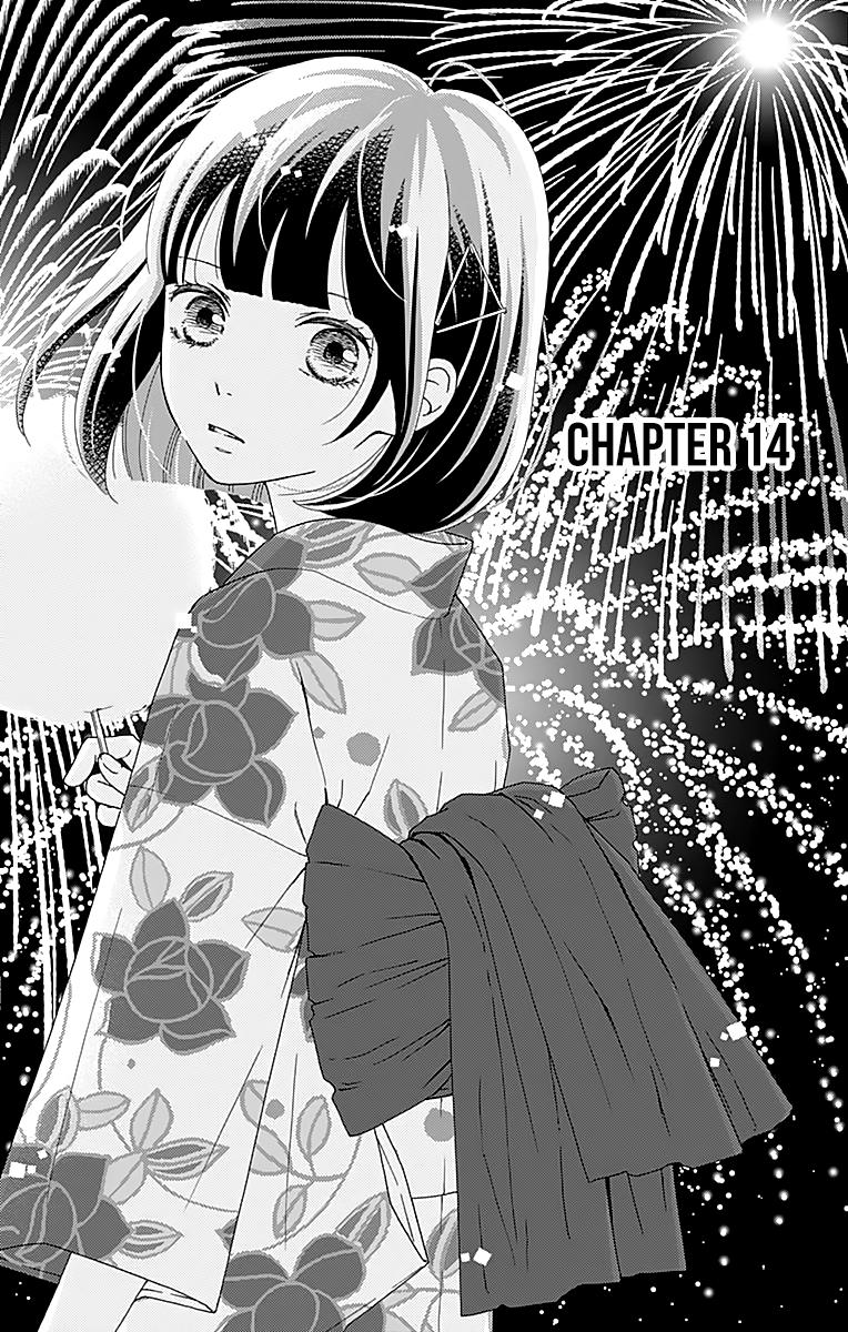 Manga What An Average Way Koiko Goes! - Chapter 14 Page 3