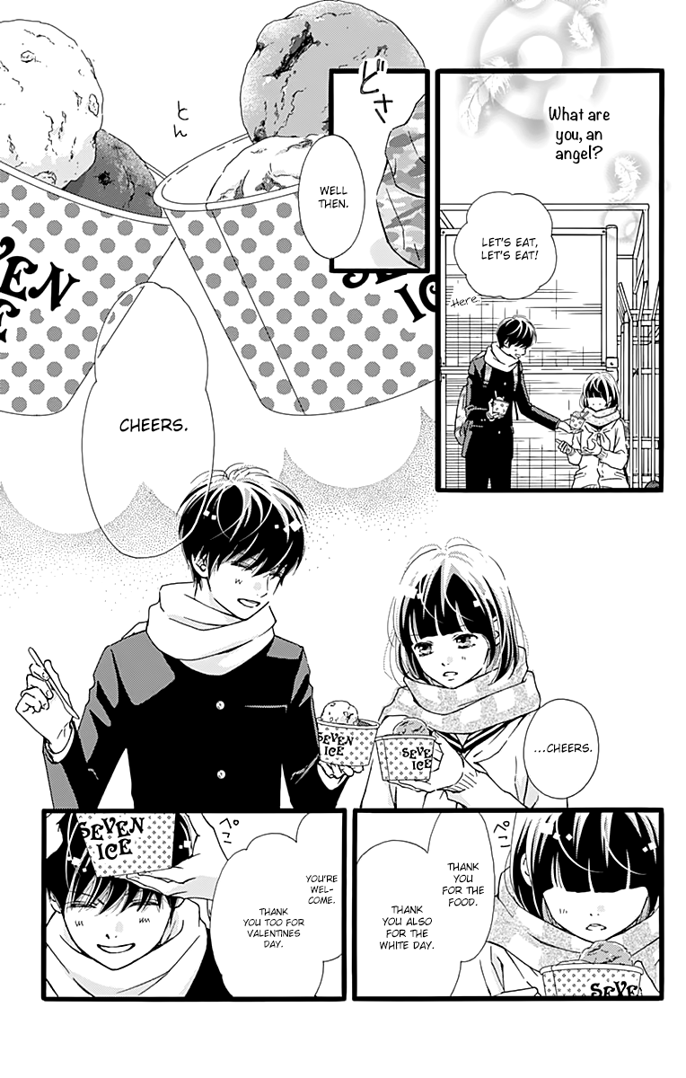 Manga What An Average Way Koiko Goes! - Chapter 14 Page 19