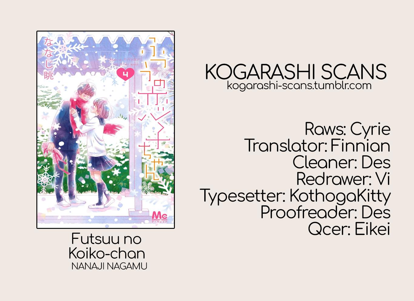 Manga What An Average Way Koiko Goes! - Chapter 16 Page 1