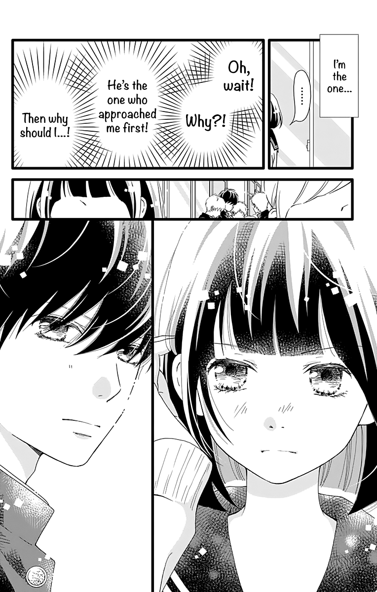 Manga What An Average Way Koiko Goes! - Chapter 16 Page 7