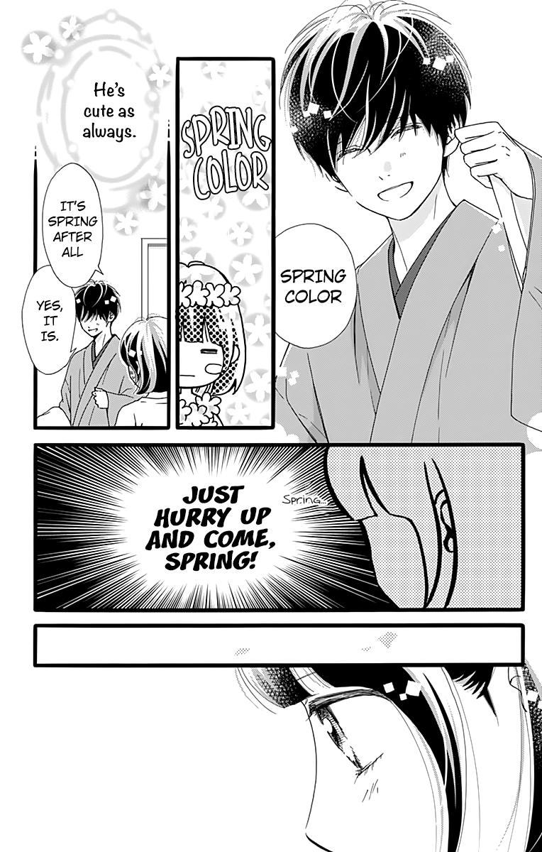 Manga What An Average Way Koiko Goes! - Chapter 16 Page 18