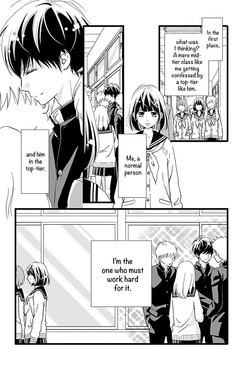 Manga What An Average Way Koiko Goes! - Chapter 16 Page 6