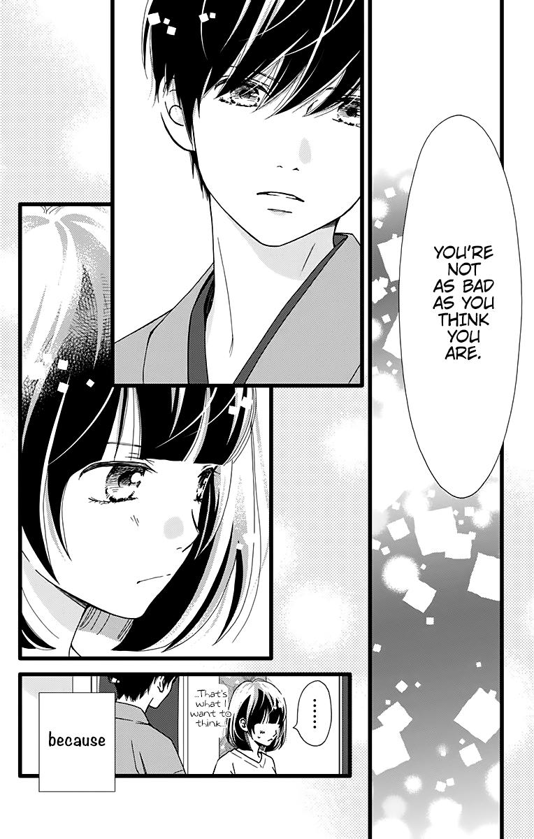 Manga What An Average Way Koiko Goes! - Chapter 16 Page 23