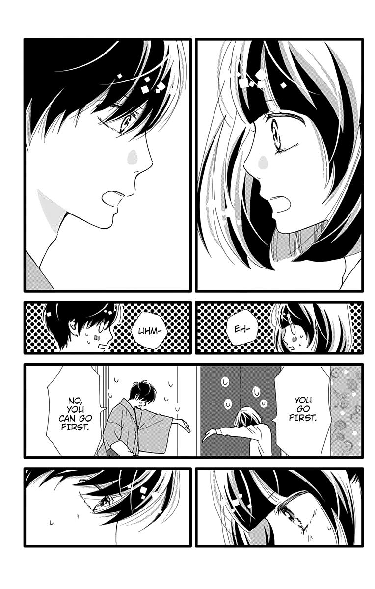 Manga What An Average Way Koiko Goes! - Chapter 16 Page 20