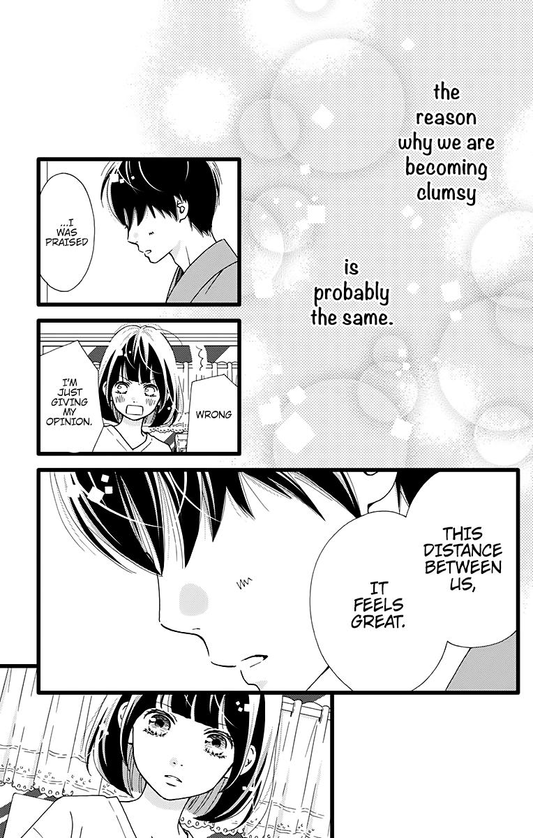 Manga What An Average Way Koiko Goes! - Chapter 16 Page 24