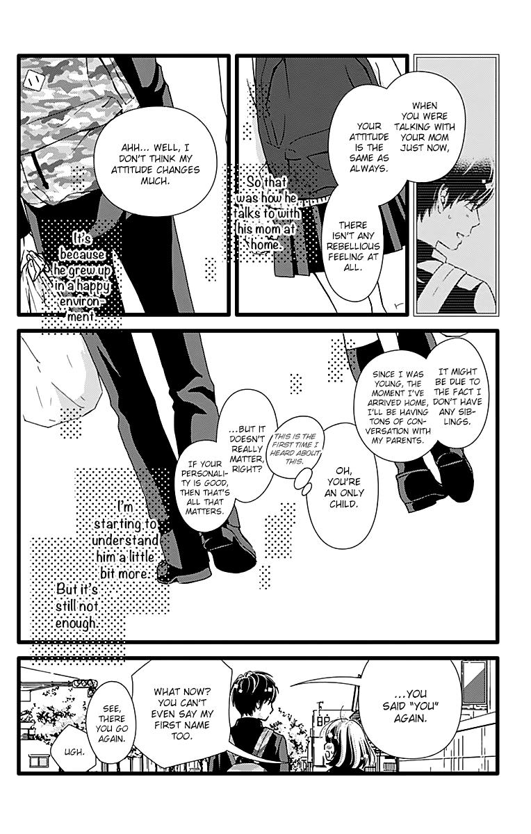 Manga What An Average Way Koiko Goes! - Chapter 20 Page 22