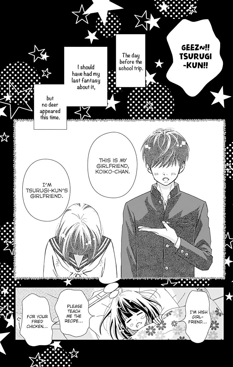 Manga What An Average Way Koiko Goes! - Chapter 20 Page 27