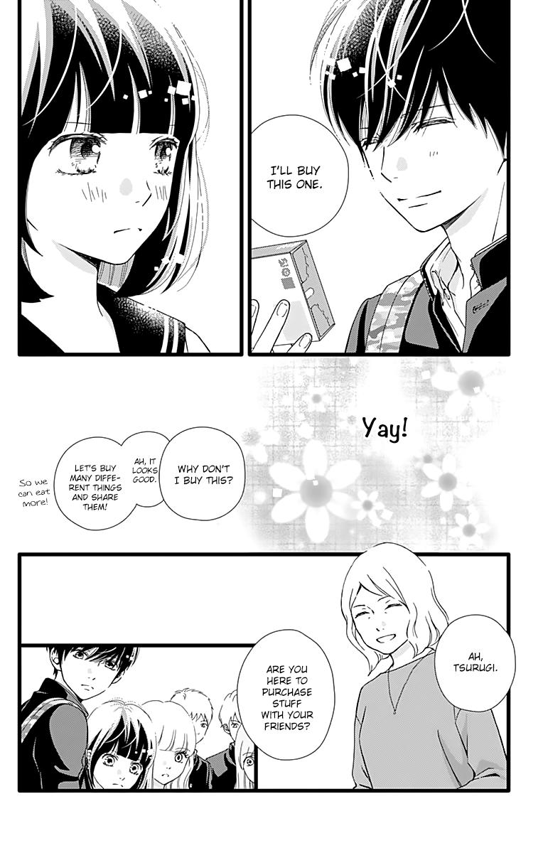 Manga What An Average Way Koiko Goes! - Chapter 20 Page 18