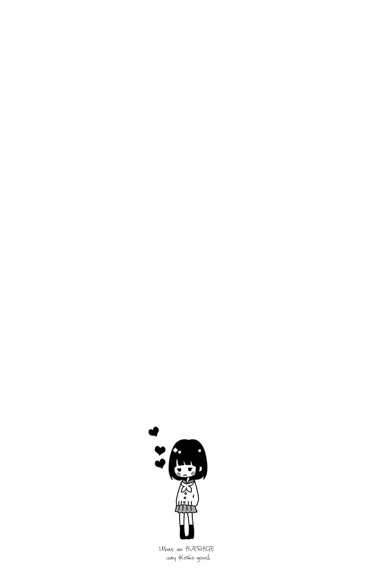 Manga What An Average Way Koiko Goes! - Chapter 20 Page 28