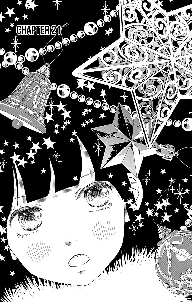 Manga What An Average Way Koiko Goes! - Chapter 21 Page 3