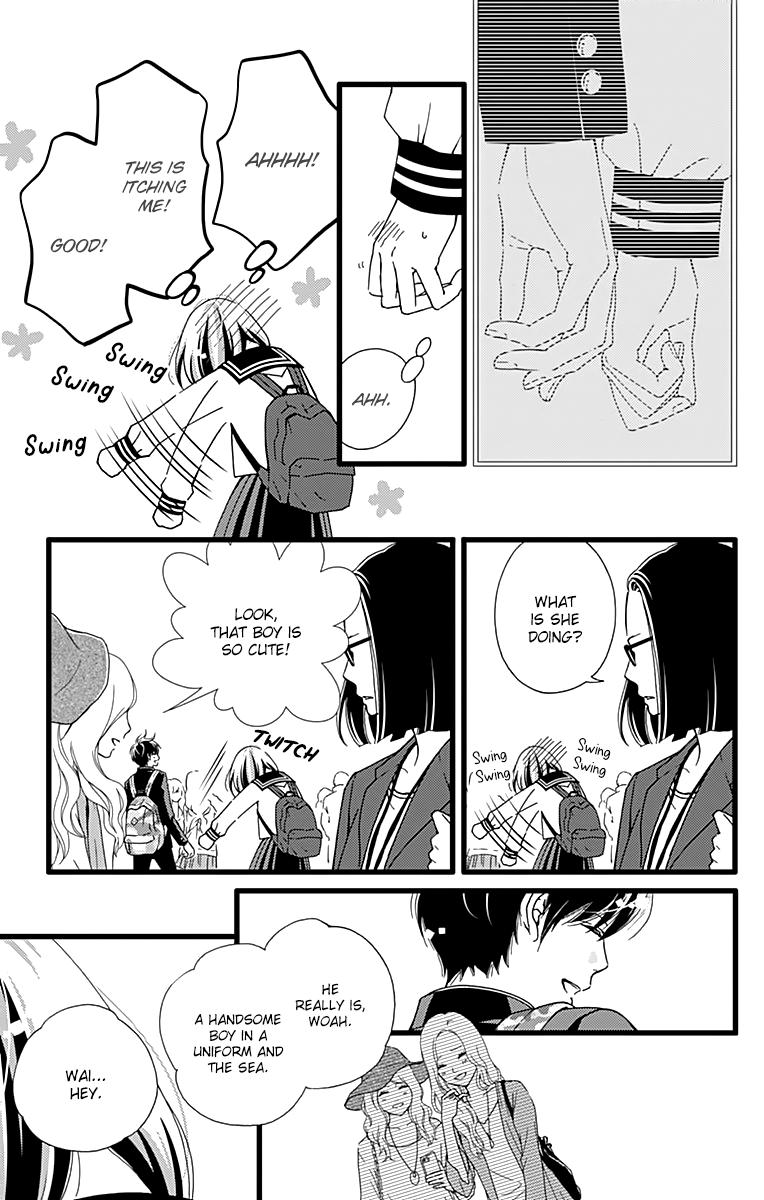 Manga What An Average Way Koiko Goes! - Chapter 21 Page 23