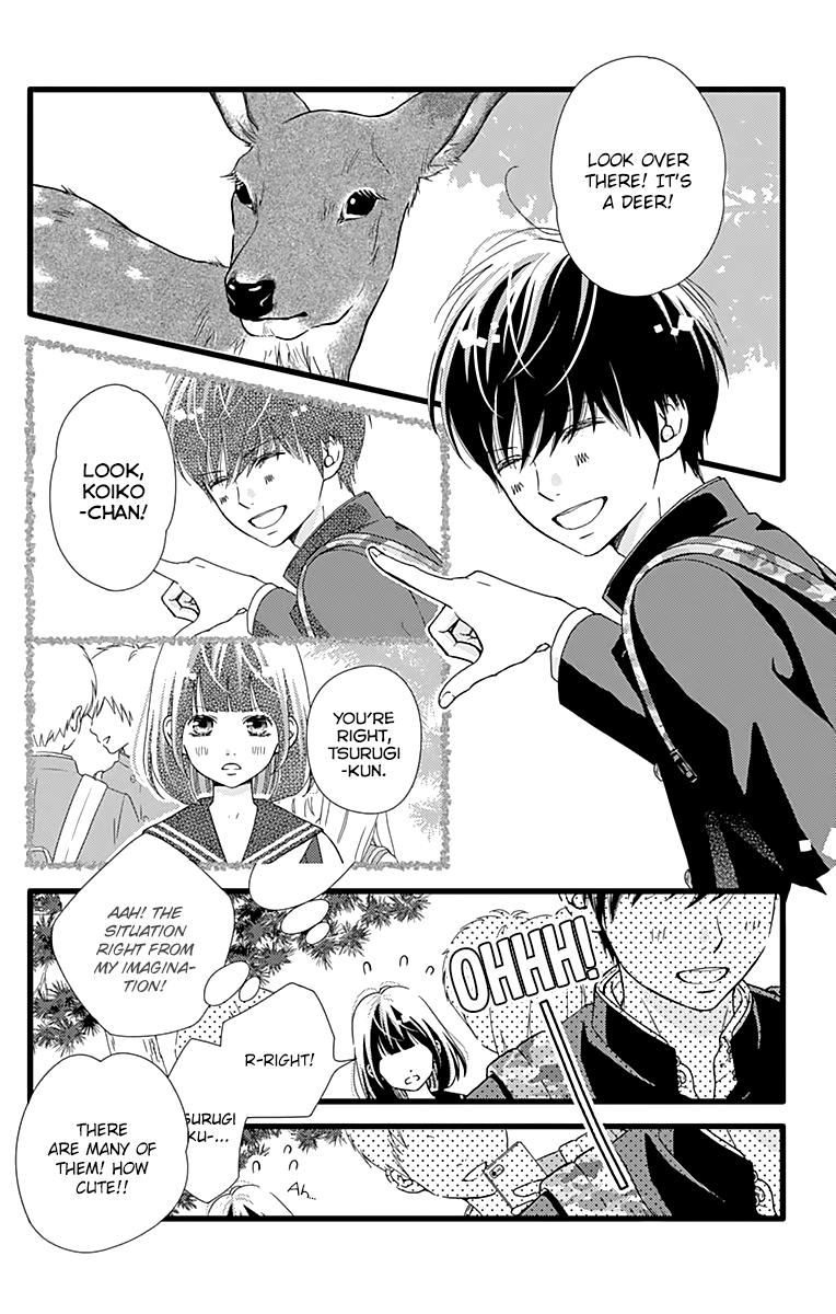 Manga What An Average Way Koiko Goes! - Chapter 21 Page 14