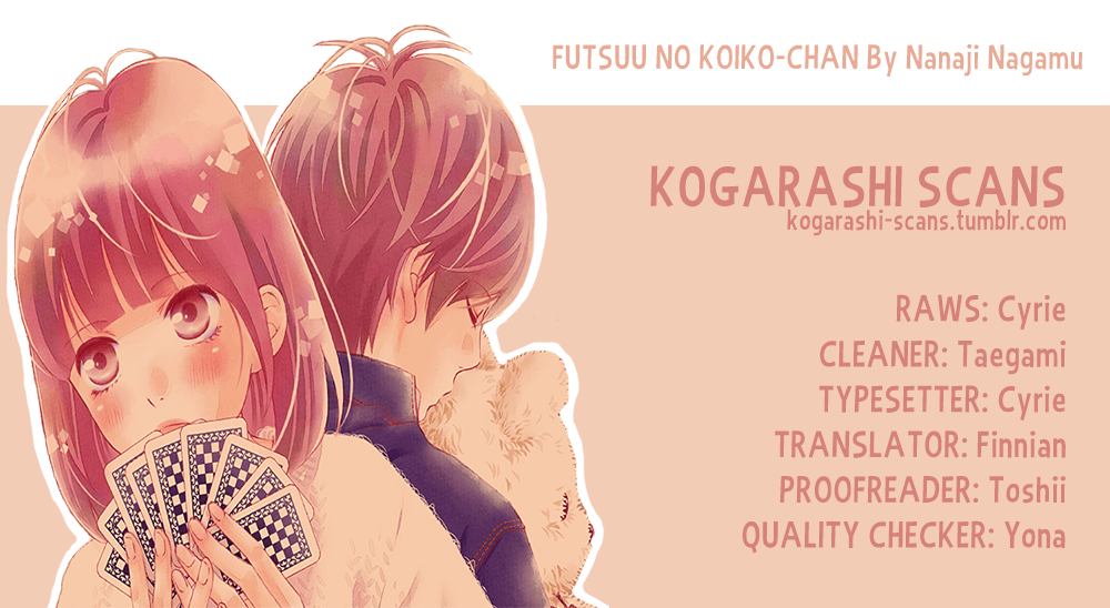 Manga What An Average Way Koiko Goes! - Chapter 21 Page 1