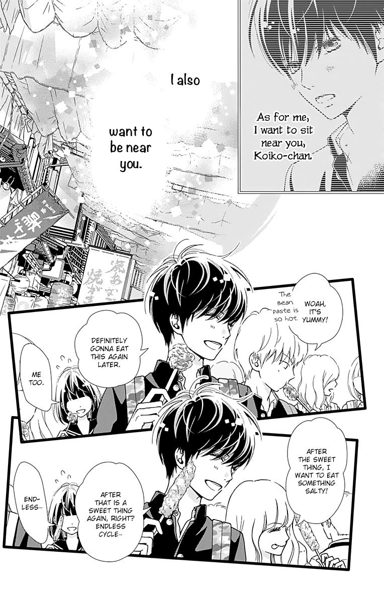 Manga What An Average Way Koiko Goes! - Chapter 21 Page 18