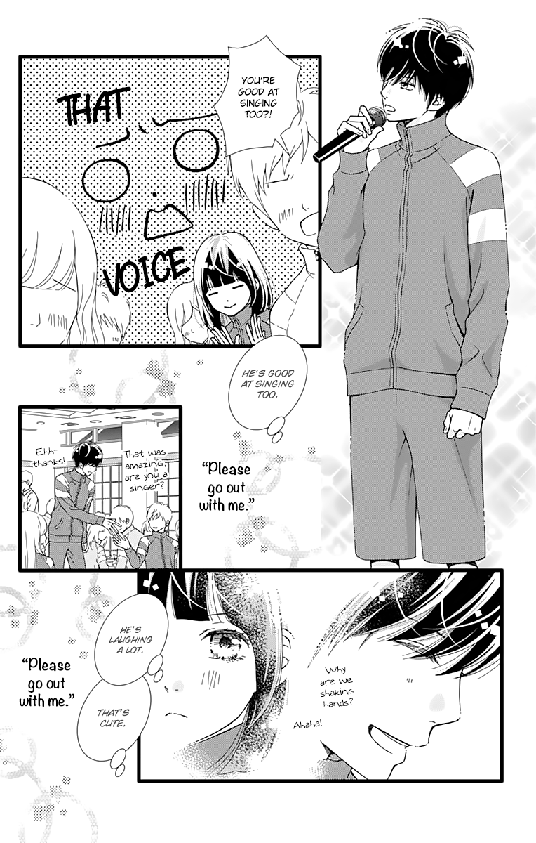 Manga What An Average Way Koiko Goes! - Chapter 22 Page 16