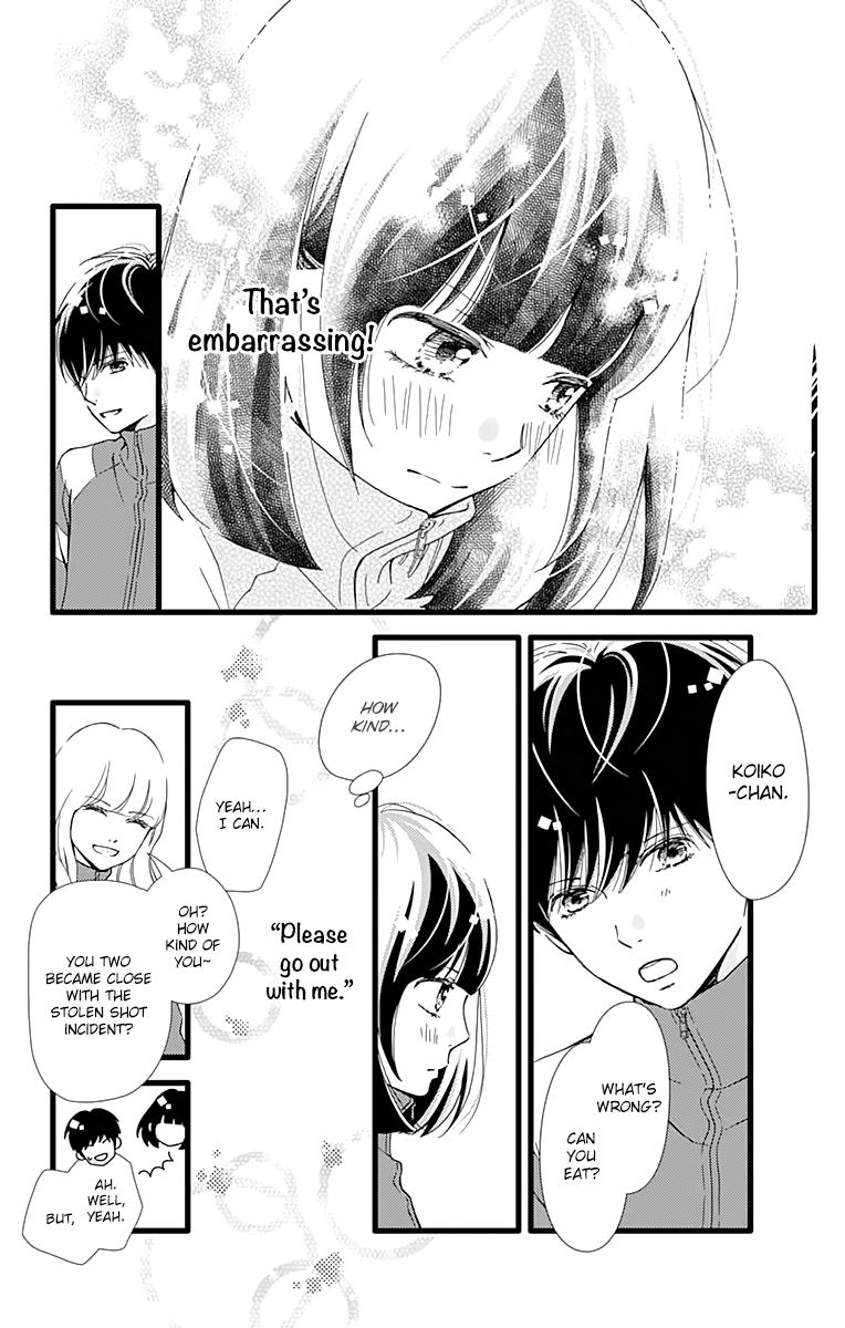 Manga What An Average Way Koiko Goes! - Chapter 22 Page 13