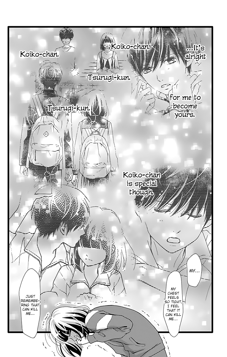 Manga What An Average Way Koiko Goes! - Chapter 24 Page 18