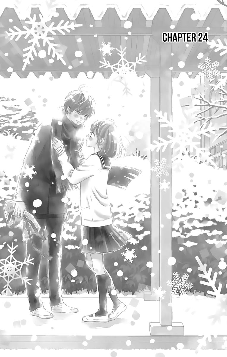 Manga What An Average Way Koiko Goes! - Chapter 24 Page 5